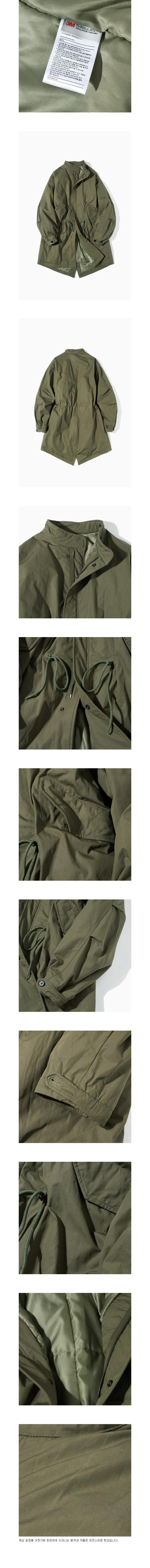 파르티멘토(PARTIMENTO) 3M 신슐레이트 M-51 피시테일 코트 패딩 카키